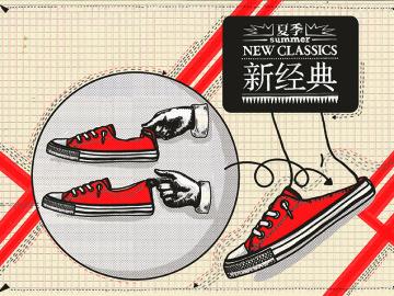 new classics2-675